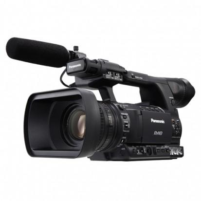 Panasonic AG HPX250